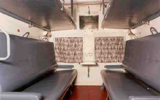 how to know the berth position in train